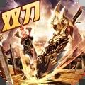奇幻祖玛传奇v8.0安卓版
