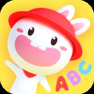 成长兔启蒙app(原宝宝玩英语)