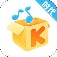 酷我音乐时代免费TV版app