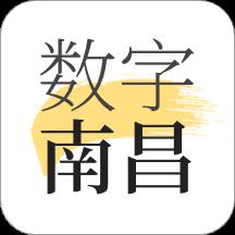 数字南昌app1.7.2安卓版