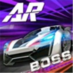 AR飞车竞速场苹果版