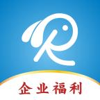 润泽汇数字福利商城v1.4.0 安卓版