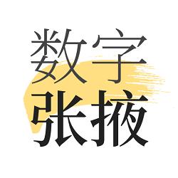 数字张掖app(数字城市)1.7.2安卓版