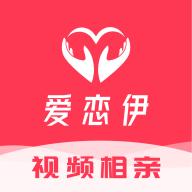 爱恋伊(相亲交友)app