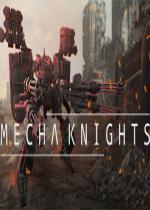 机甲骑士噩梦Mecha Knights: Nightmare免安装硬盘版