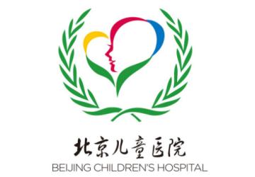 北京儿童医院app_北京儿童医院挂号/客户端/安卓版