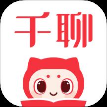 千聊知识服务appV4.4.7 官方版