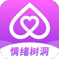 情绪树洞app
