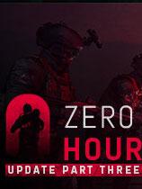 零时Zero Hour免安装绿色版