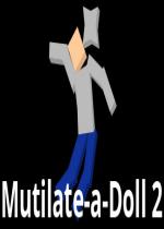 测试假人2(Mutilate-a-Doll2)免安装硬盘版