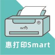 惠打印Smartv3.5安卓版