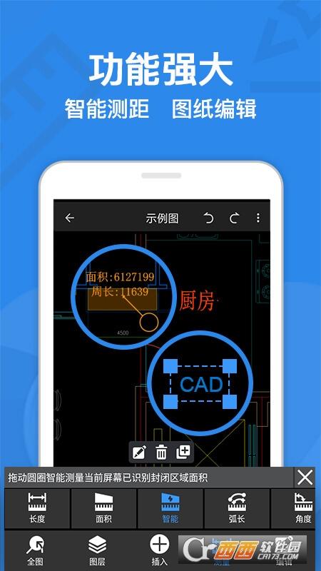 CAD迷你看图 V8.2.2 安卓版