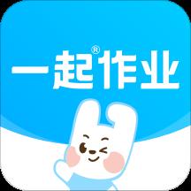 一起小学学生端appV3.6.9.2169 安卓版