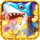 捕鱼传奇appv3.2.1