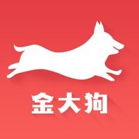 金大狗到家app