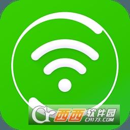 360免费wifi手机版V8.0.6 官方最新版
