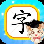 猫教授识字v1.0.1安卓版
