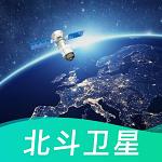 卫星实景地图app