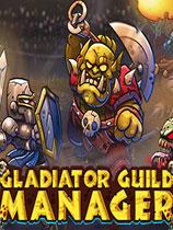 角斗士公会经理Gladiator Guild Manager免安装绿色中文版