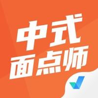 中式烹调师考试聚题库下载