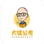 大斌公考苹果版
