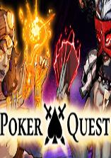 扑克任务Poker Quest简体中文硬盘版v1.0 绿色版