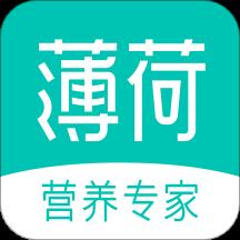 薄荷健康appv7.8.6 安卓版