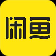 闲鱼v7.2.10 官方安卓版