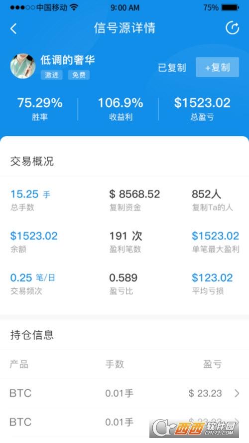 汇根交易社区 v1.0.4 安卓版