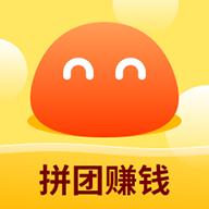 团子(拼团赚钱)app