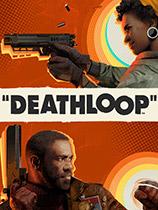 死亡循环Deathloop豪华版免安装绿色中文版