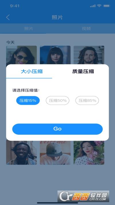 浪花(自由拼接) v1.0.2安卓版