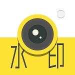 水印时间相机app最新版