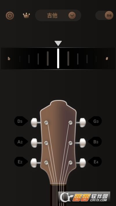 吉他调弦调音器 v1.10202.4 安卓版