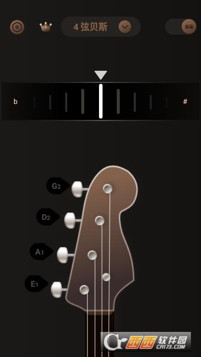 吉他调弦调音器