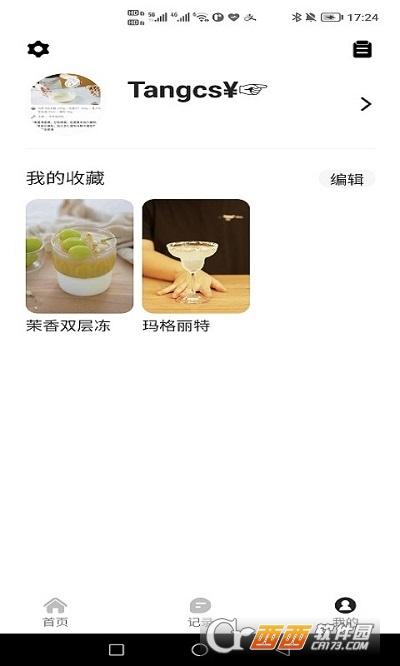 轻牛品味(智能食谱) 1.0.2安卓版