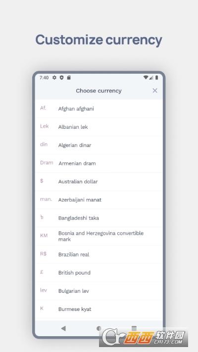 每月支出记账 v1.0.0 安卓版