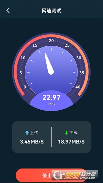 无线测速 v1.1安卓版