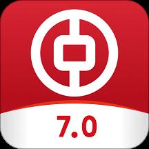 中国银行手机银行客户端7.1.6官方安卓版