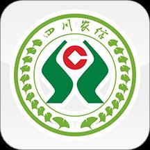 四川农信手机银行客户端3.0.34安卓版