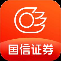 国信证券金太阳手机客户端5.7.5官方版