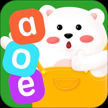 小学拼音app