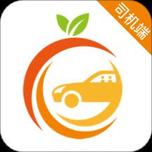 果橙打车app安卓版
