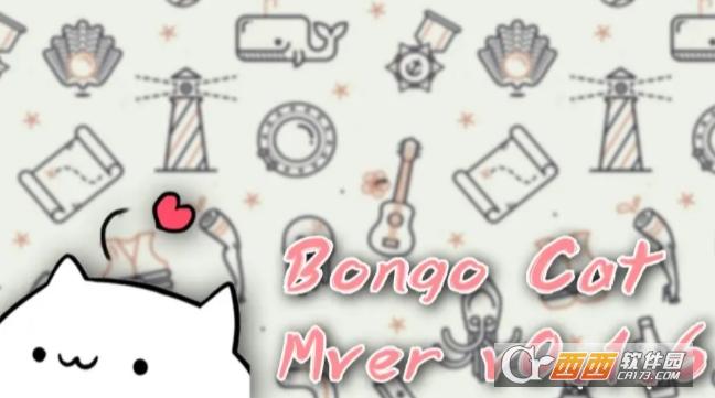 Bongo Cat Mver直播工具 v0.1.6.0 最新版