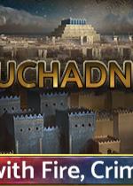 尼布甲尼撒王v1.2.0 硬盘版
