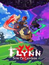 弗林绯红之子Flynn Son of Crimson免安装绿色中文版