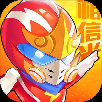 翻滚吧勇者九游版v1.0安卓版