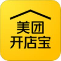 美团开店宝安卓版V9.6.2 官方最新版
