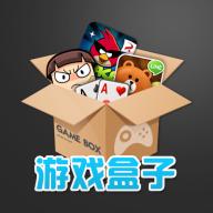 比心游戏盒子v1.0.0 安卓版