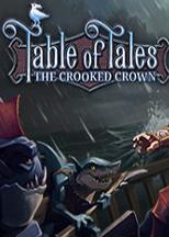 桌上故事弯曲的王冠Table of Tales:The Crooked Crown中文版免安装v1.0 绿色版